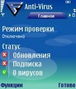 Программы для Nokia N78